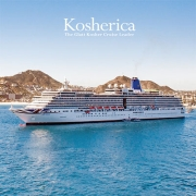3. Kosherica Cruise for Two